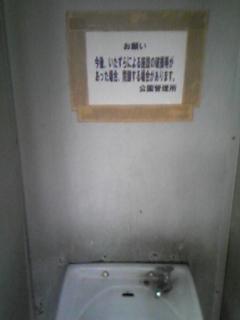 トイレのマンガ